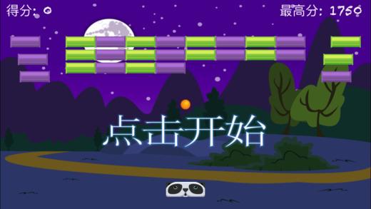 饥饿的熊猫 (Hungry Panda Pong): 碰碰球消除竹子小游戏