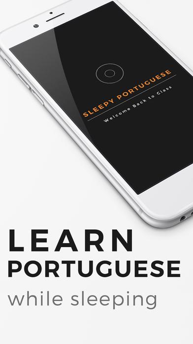 困葡萄牙语 - 睡觉时学会葡萄牙语