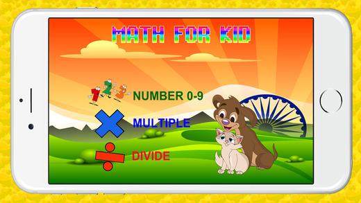 數學乘法和除法的孩子訓練
