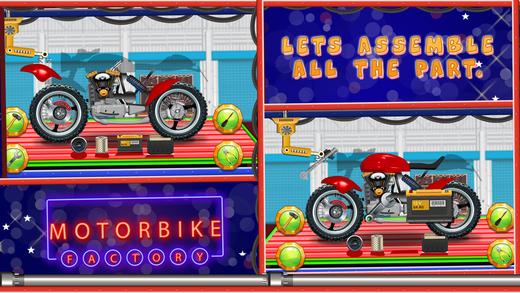 摩托车厂 - 在摩托车世界建立一辆自行车