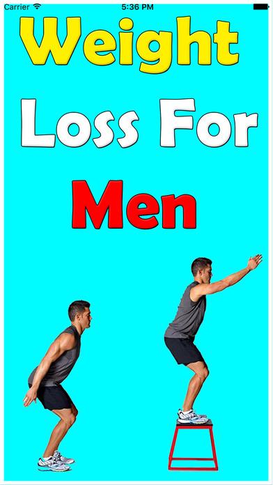 减肥男性 - 如何减肥