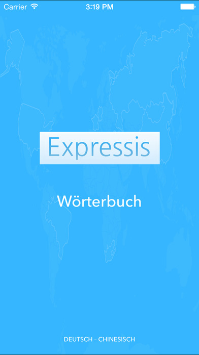 Expressis Dictionary – 中文