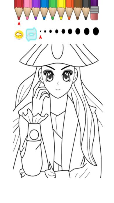兒童圖畫書 - 可愛的卡通Uemoto