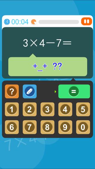 小学数学二年级-儿童数学题加减法乘法口算游戏