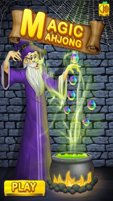 魔法宝石连连看