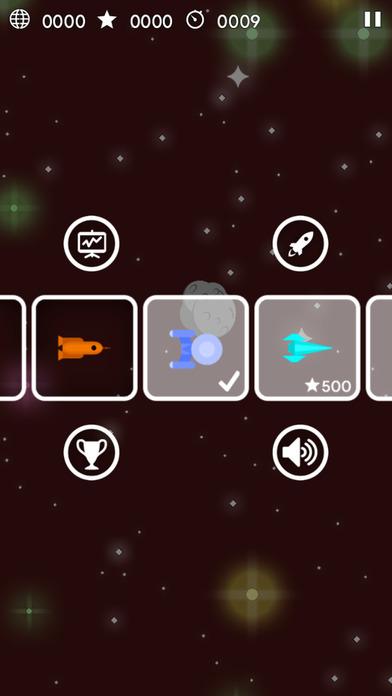 秒差距 太空旅行