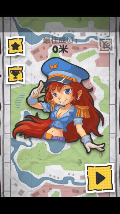 美少女飞行员大作战