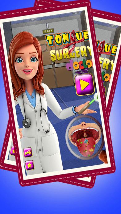 舌手术医生 - 疯狂的外科医生模拟器口治疗