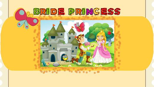 公主新娘游戏的区别