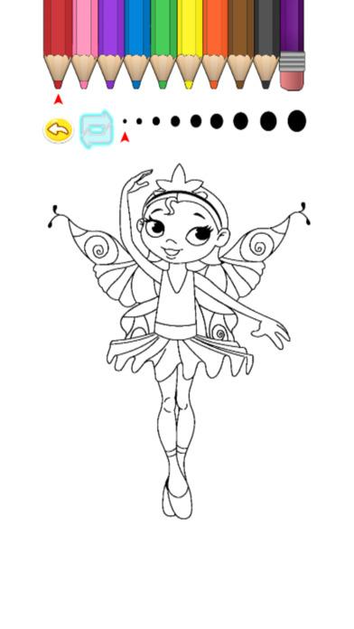 兒童圖畫書 - 公主Sugisaka