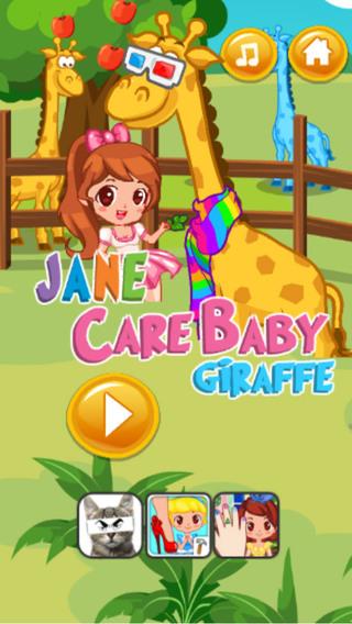 珍妮照顾长颈鹿