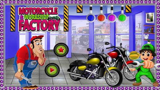 摩托车车间和工厂 - 机修车库