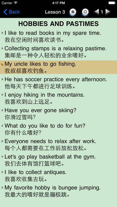 口语900句HD 日常生活英语学习宝