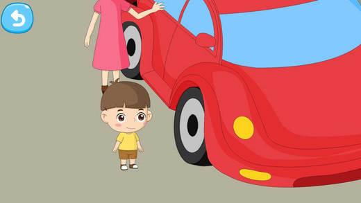 《安全出行》-奇米安全教你安全乘车、走丢了怎么办?