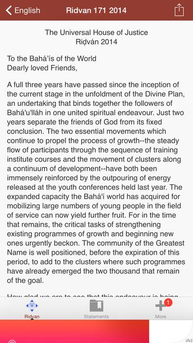 里兹万的消息。巴哈伊信仰