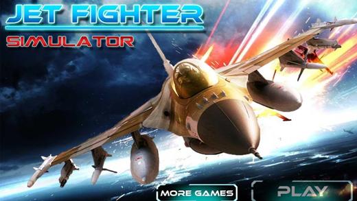 第二次世界大战喷气战斗机飞行员飞机