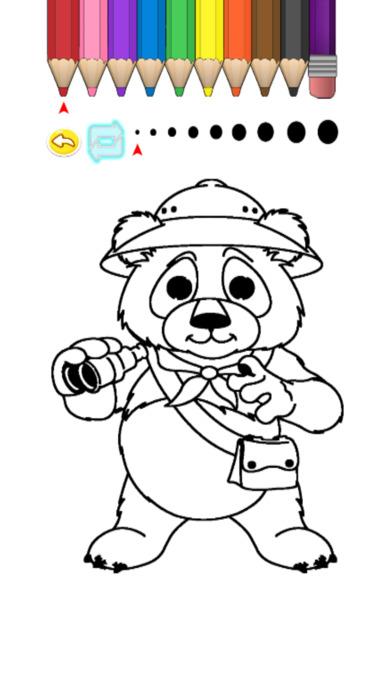 兒童圖畫書 - 可愛的卡通Matake