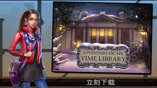 冒险逃跑:时间图书馆(神秘房间、门,以及楼层点,点击时间旅行故事!)Adventure Escape: Time Library (Time Travel Story and Point and Click Mystery Room Game)