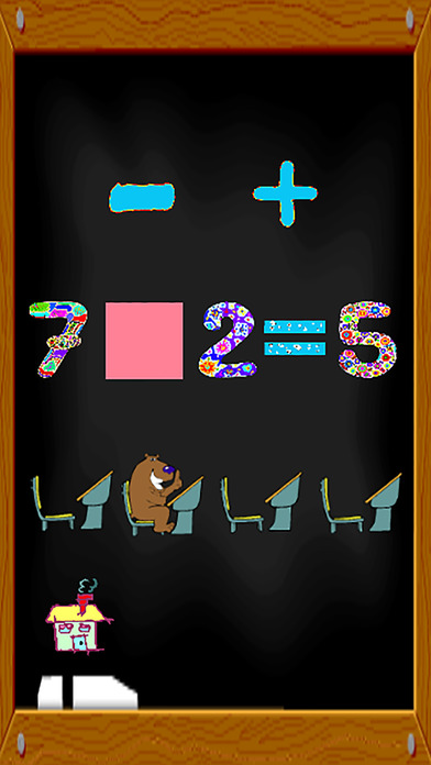 小学一年级数学游戏