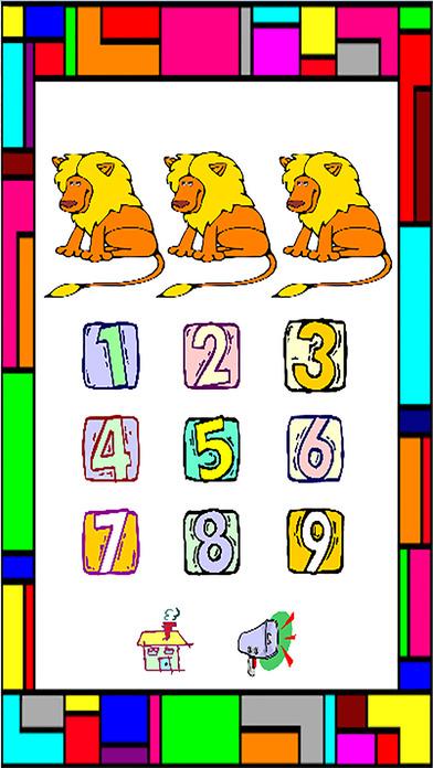 让数123免费为孩子们