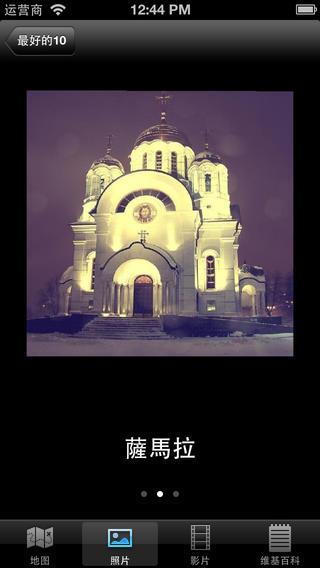 俄罗斯10大旅游胜地 - 顶级胜地游览指南