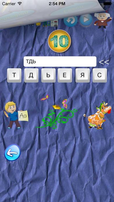 数字 - PetraLingua® 课程将教您学习基本的 英语, 西班牙语, 法语, 德语, 中文 和 俄语