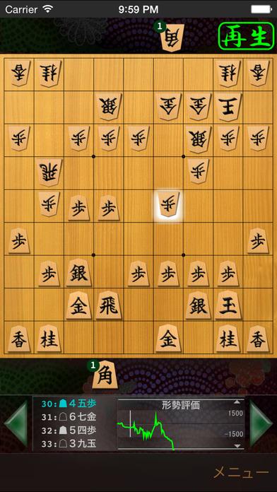 日本象棋 Lite
