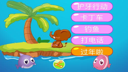 宝宝A计划-儿童英语启蒙,少儿英文儿歌,单词字母ABC,幼儿绘本故事,宝宝亲子游戏
