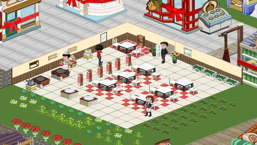 明星时尚餐厅