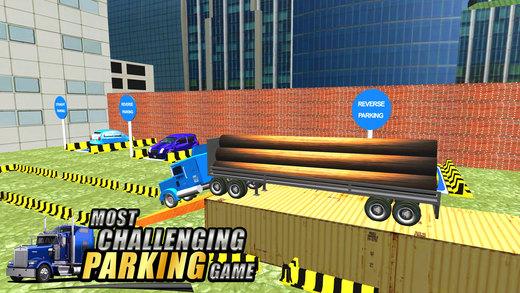 卡车停车学校&驾驶测试模拟器