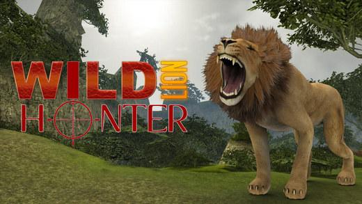 野生狮子的猎人 - 追逐愤怒的动物和拍摄他们在此拍摄模拟器游戏