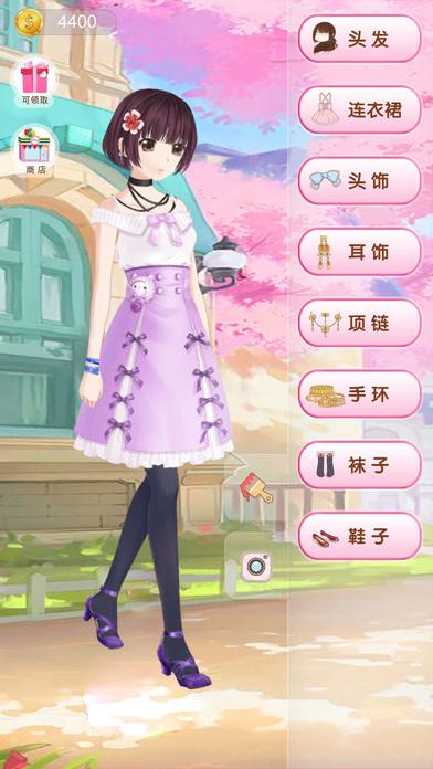 公主游戏™ - 偶像穿衣搭配 女生游戏