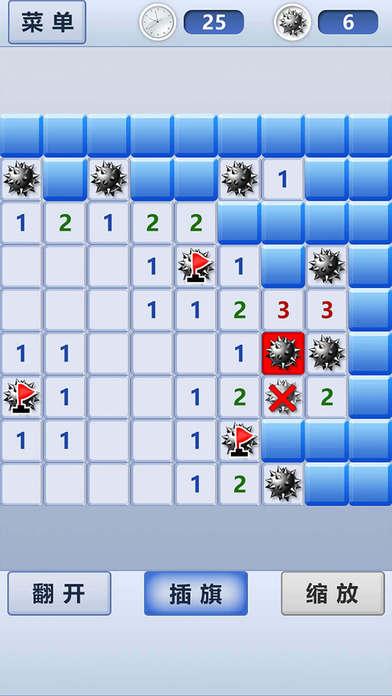 扫雷—全民天天玩经典版手机小游戏传奇
