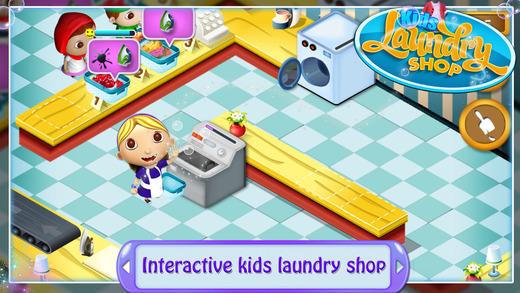 孩子洗衣店