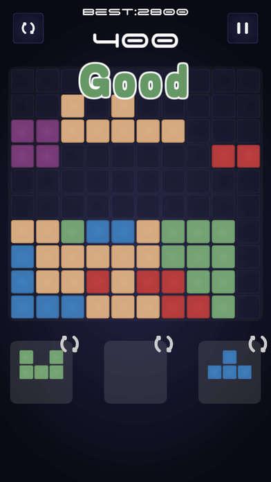 砖块大消除 - 可旋转的俄罗斯方块
