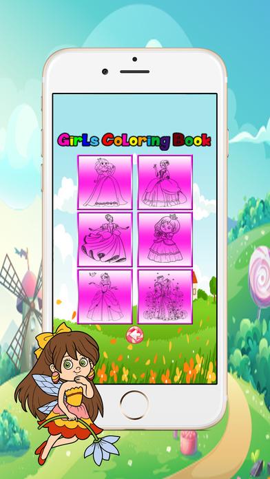 公主着色书 - 女孩的着色页