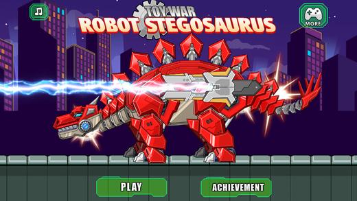 机器剑龙 组装机器恐龙大战