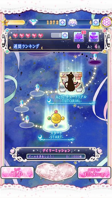 「美少女戦士セーラームーン」初の公式アプリです。