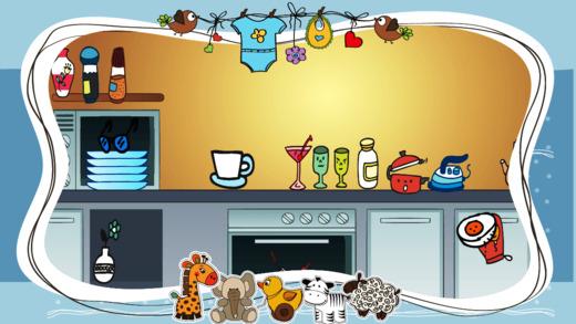厨房的差异游戏