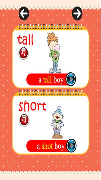 英语词汇学习中的孩子::学习教育游戏很容易理解:免费