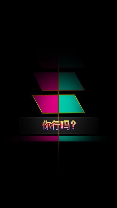 颜色块消除 - 中文版单机休闲游戏,匹配颜色,千万别点错!