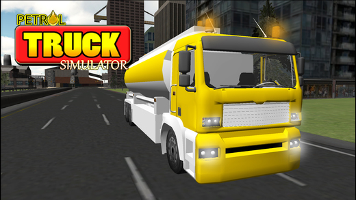 汽油卡车模拟器 - 卡车司机驾驶和模拟游戏