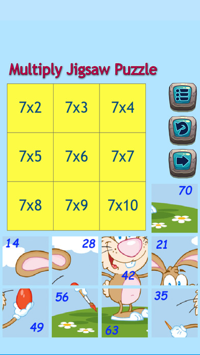 教数学: 游戏 数学 宝宝 乘法