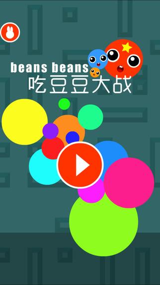 吃豆豆大战 - 贪吃星球大战打豆豆免费单机游戏