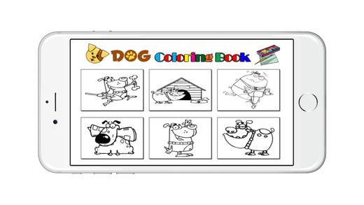 狗圖畫書為孩子