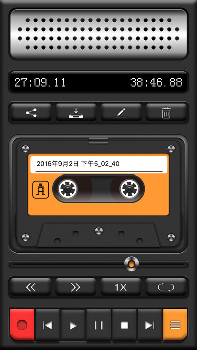 录音 - 磁带录音机, 录音软件