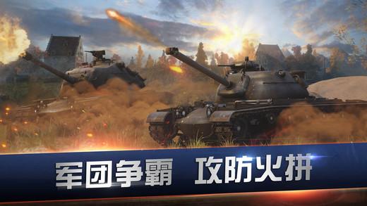 坦克大战-铁血英雄帝国风暴(荒岛战地冲突)