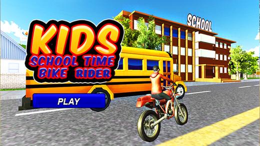孩子学校时间骑自行车骑马 - 骑马游戏