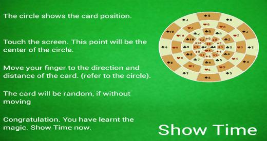 魔术扑克 2