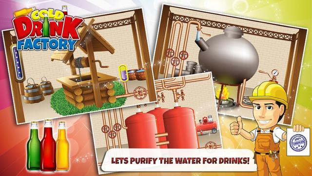 冷饮工厂 - 可乐苏打制造商游戏